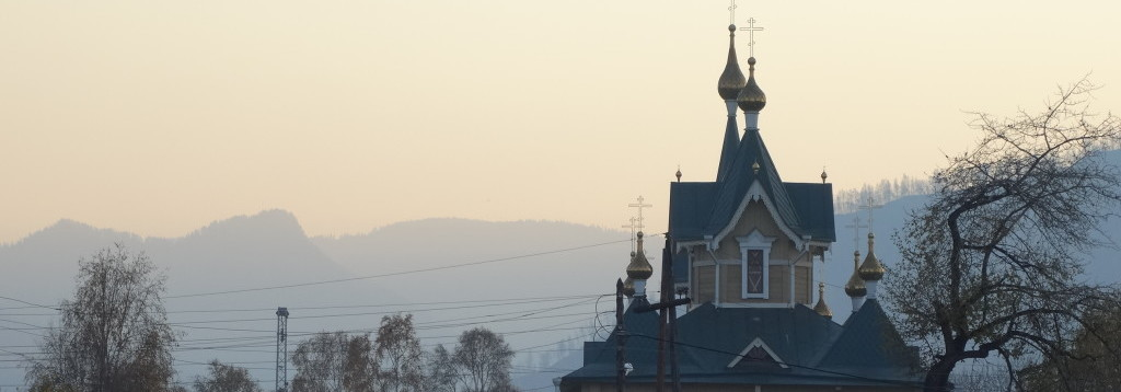 Православный приход храма святителя Николая Мирликийского города Слюдянка